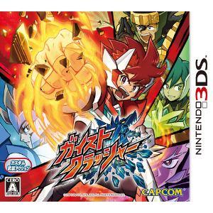 カプコン 【3DS】 ガイストクラッシャー CTR-P-AGYJ