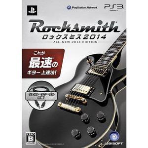 ユービーアイソフト 【PS3】 ロックスミス2014[リアルトーンケーブル同梱版] BLJM-61049