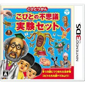 【3DS】 こびとづかん こびとの不思議 実験セット CTR-P-BK2J