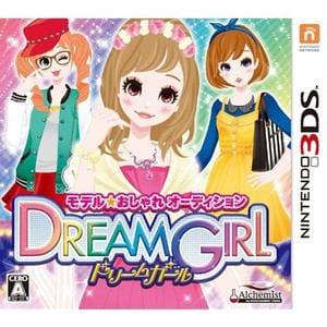 アルケミスト 【3DS】 モデル☆おしゃれオーディション ドリームガール CTR-P-AYCJ