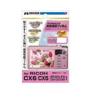ハクバ 液晶保護フィルム  リコー CX6専用DGF-RCX6 DGFRCX6