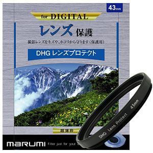 マルミ光機 DHG レンズプロテクト 43mm