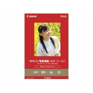 キヤノン GL-101A420 写真用紙・光沢 ゴールド (A4・20枚)