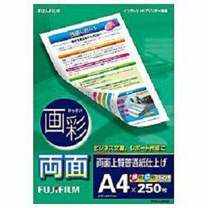FUJI  FILM 画彩  両面上質普通紙仕上げ (A4サイズ・250枚) RHKA4250