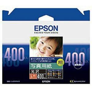 エプソン KL400PSKR 【純正】写真用紙 光沢(L判/400枚)