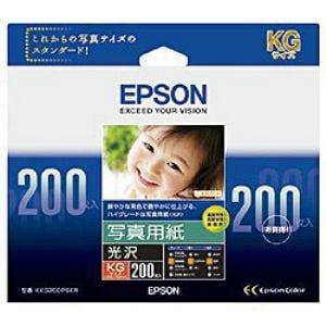 エプソン KKG200PSKR 【純正】KG 写真用紙(光沢・200枚)