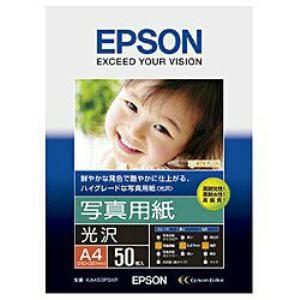 エプソン KA450PSKR 【純正】写真用紙 光沢 A4 50枚