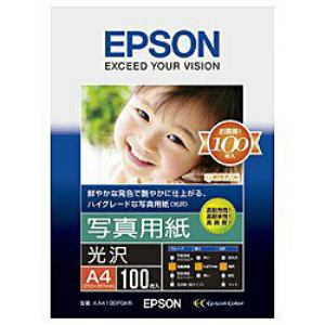 エプソン KA4100PSKR 【純正】A4 写真用紙(光沢・100枚)
