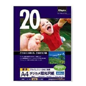 ナカバヤシ JPPX-A4J-20 インクジェット用紙裏樹脂 厚手 A4 20枚