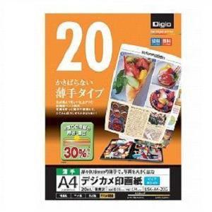 ナカバヤシ LSK-A4-20G デジカメ印画紙 強光沢/薄手/印画紙ベース A4 20枚