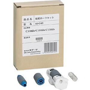 OKI RS-C4D 【純正】 給紙ローラセット