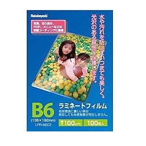 ナカバヤシ LPR-B6E2 ラミネートフィルムE2 100μm B6 100枚入