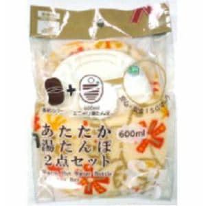 ELPA 湯たんぽ&カバーセット KUCCA(クッカ)