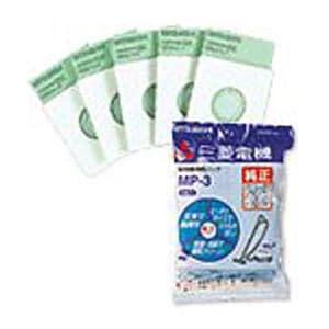 三菱 抗菌消臭クリーン紙パック (5枚入り) MP-3