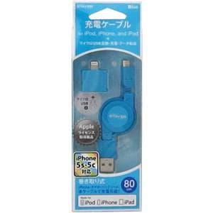 STMCPL1BL ステイヤーSTMCPL1BLiPod&iPhoneライトニングケーブルブルー