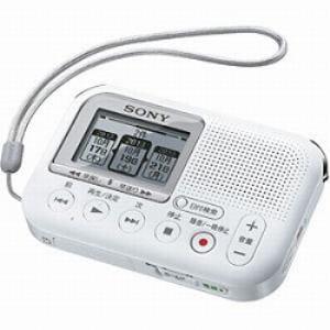 SONY メモリーカードレコーダー ICD-LX31-WC