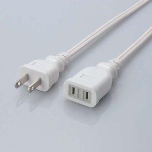 エレコム 2ピンプラグ電源延長コード (3.0m) TE2230