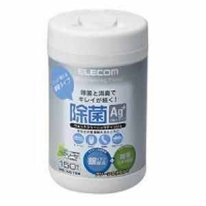 エレコム ウエットクリーニングティッシュ(除菌タイプ)150枚入 WCAG150