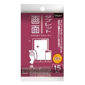 ナカバヤシ クリーニングシート  ドライタイプ  タブレット画面用携帯サイズ  15枚 DGCD-K5015