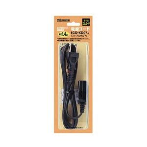 象印 電気ポット用電源コード CD-KD07(J)