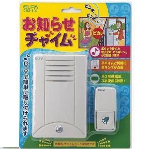 ELPA CDS-100 お知らせチャイム