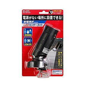 ELPA LEDセンサーライト ESL05BTBK