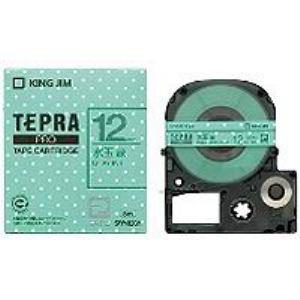 キングジム SWM12GH  テプラPROテープ 水玉緑 グレー文字 12mm幅 8m