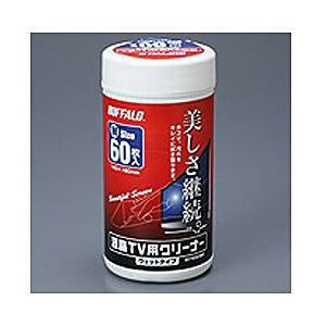 バッファロー BSTV03CW60 液晶テレビ用クリーナー 60枚入り Mサイズ ウエットタイプ