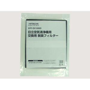 HITACHI 空気清浄機用交換フィルター EPFDV1000D