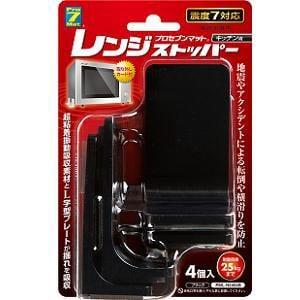 プロセブン レンジストッパー<4個入り> PMLN3404B