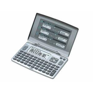カシオ 電子辞書 エクスワード XD-80A