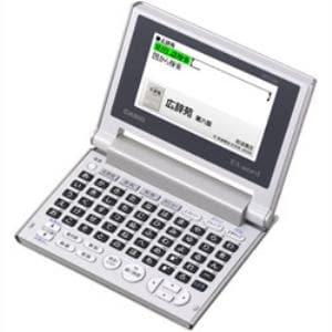 カシオ 電子辞書 エクスワード XD-C500GD