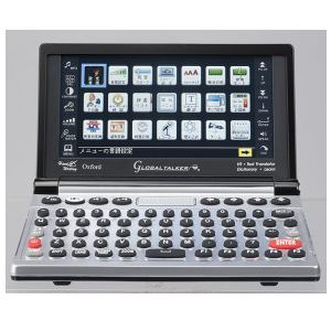 東江物産 GT-V5 電子翻訳機+英語学習機 音声機能付