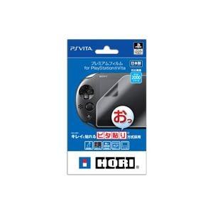 HORI プレミアムフィルム for PlayStation Vita(PS Vita PCH-2000用)
