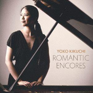 ロマンティック・アンコール 【CD】 / 菊池洋子