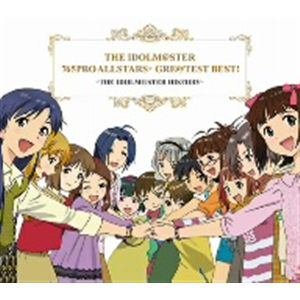 <CD> THE IDOLM@STER 765PRO ALLSTARS+GRE@TEST BEST!-THE IDOLM@STER HISTORY-
