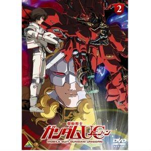 <DVD> 機動戦士ガンダムUC 2