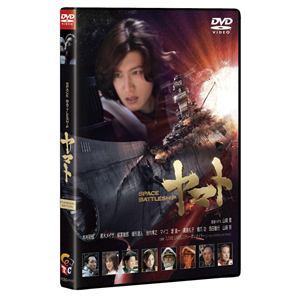 <DVD> SPACE BATTLESHIP ヤマト スタンダード・エディション