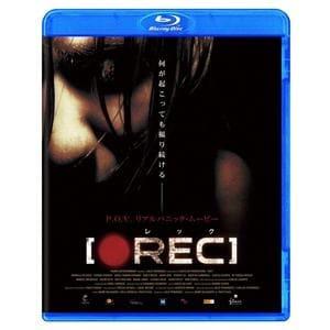 <BLU-R> REC/レック