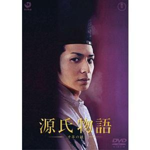 <DVD> 源氏物語 千年の謎