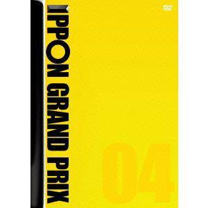 IPPONグランプリ04 【DVD】 松本人志/他