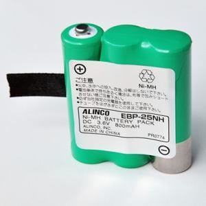 ALINCO ニッケル水素充電バッテリーパック EBP-25HN
