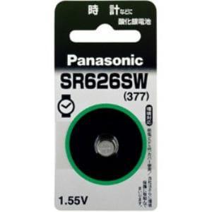 パナソニック 酸化銀電池 SR-626SW