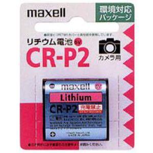 マクセル 【カメラ用リチウム電池】(1個入り) CR-P2.1BP