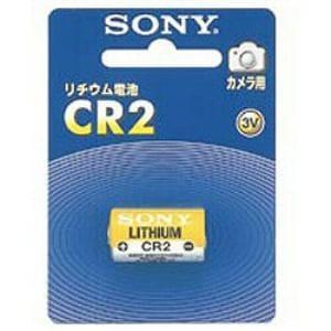 ソニー カメラ用リチウム電池 CR2-BB