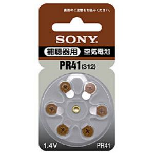 ソニー 補聴器用(1.4V・6個入り) PR41-6D