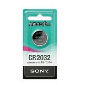 ソニー リチウム電池 CR2032-ECO