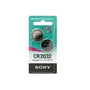 ソニー リチウム電池 CR2032-2ECO