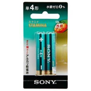 ソニー 【単4形】 2本 アルカリ乾電池 LR03SG-2BHD
