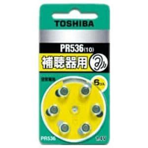東芝 【空気電池】補聴器用(1.4V・6個入り)  PR536V 6P
